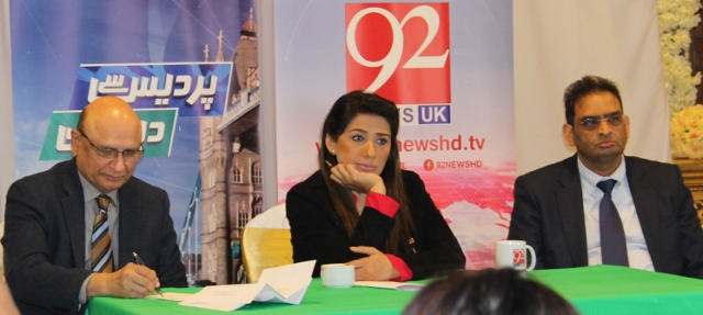 92 News UK at Chaudhry's TKC in Southall -pic2